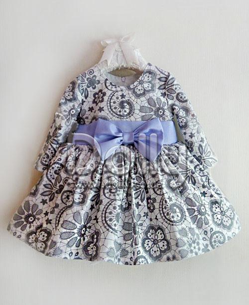 Платье Аделаида разноцветное