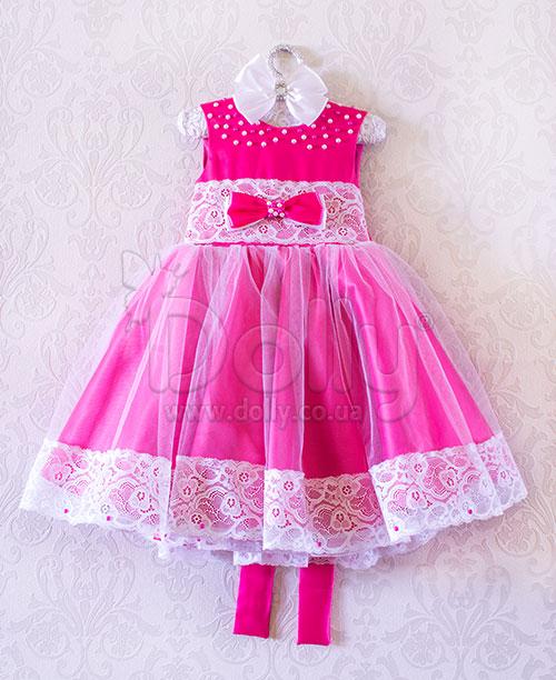 Платье Айседора малиновое