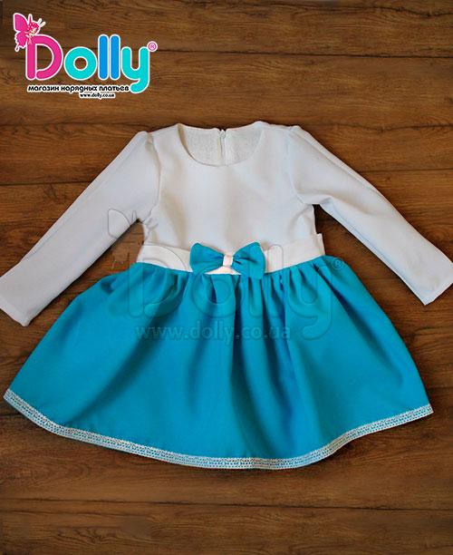 Платье Алекса голубое