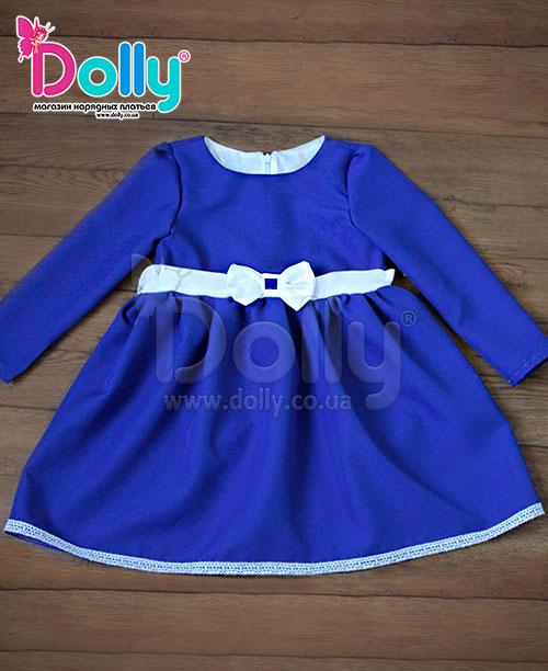 Платье Аполлония синее
