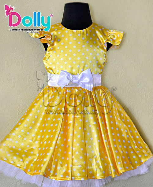 Платье Делора жёлтое