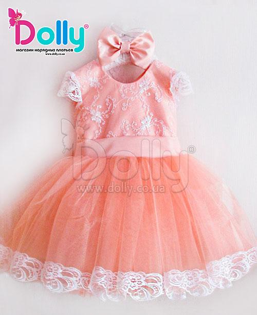 Платье Блэр персиковое