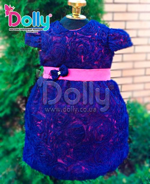 Платье Джейли розово-синее