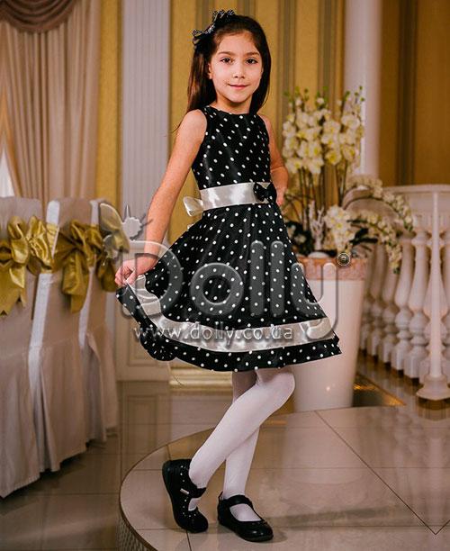 Платье Алексис бело-чёрное