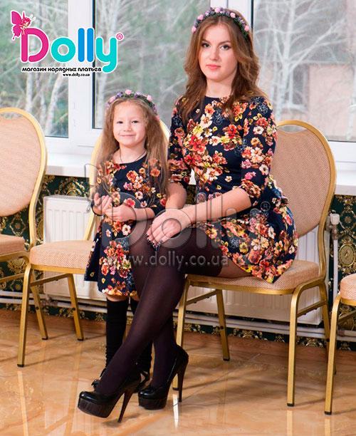 Платье Ноеми разноцветное