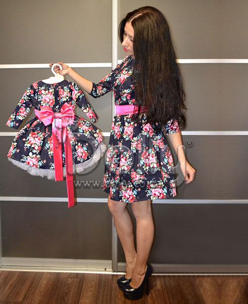 Платье Сабина разноцветное