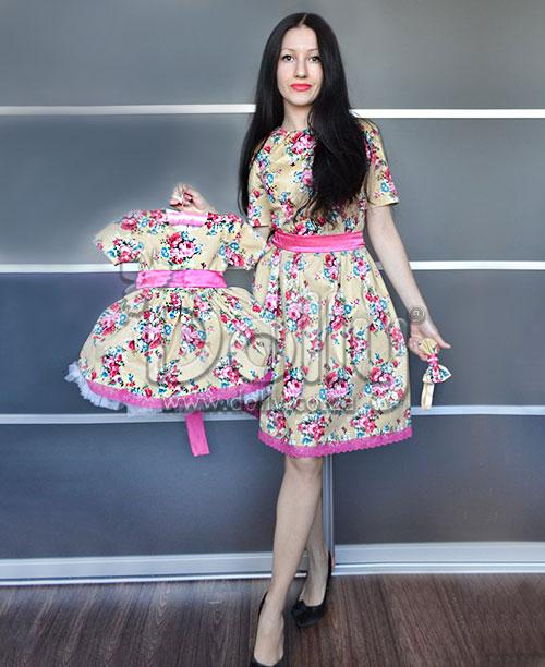Платье Клодайн разноцветное