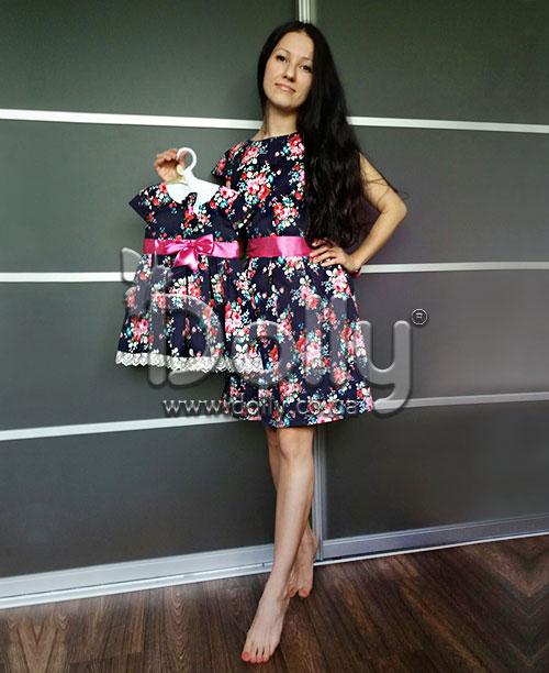 Платье Андри разноцветное