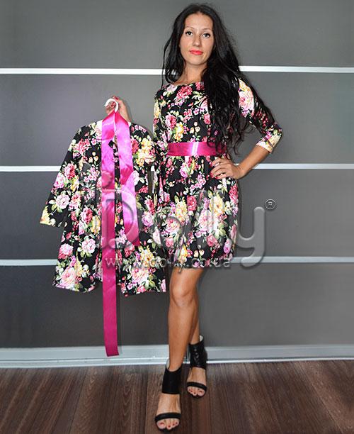 Платье Доминга разноцветное