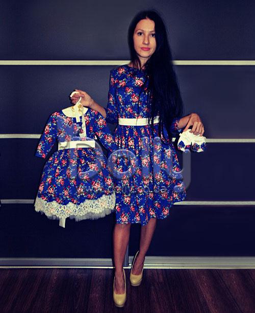 Платье Мартайн разноцветное