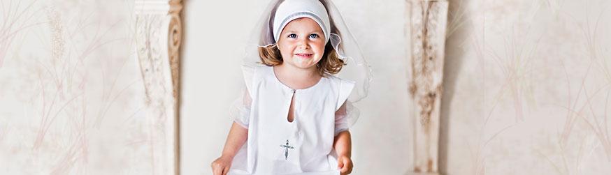 Категория Наряды для крещения фото